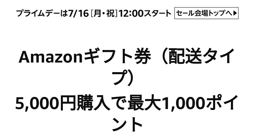 f:id:Jinseiyoyoyo:20180710105741j:plain