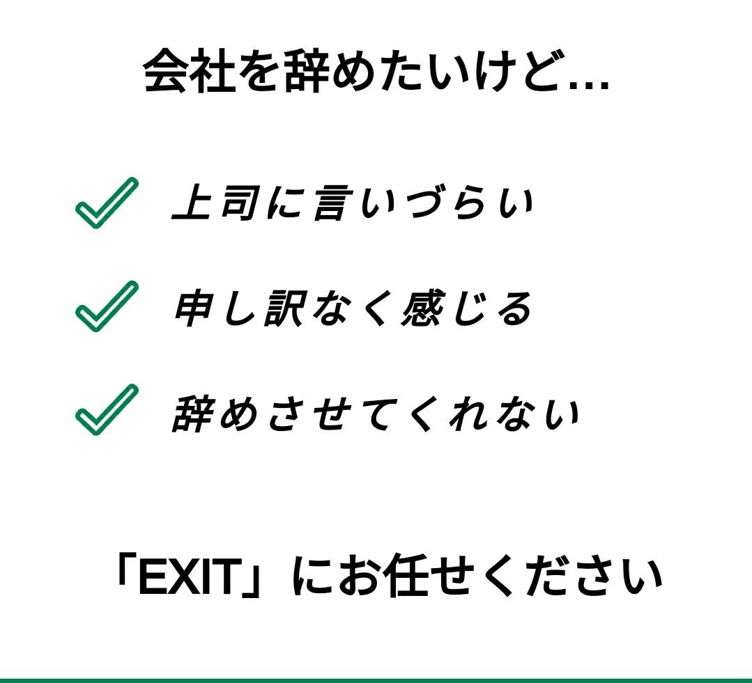 f:id:Jinseiyoyoyo:20180718142127j:plain