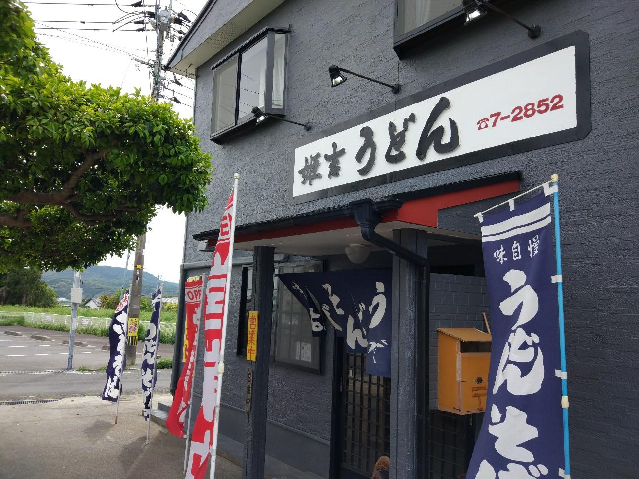 f:id:Jinseiyoyoyo:20180801183634j:plain