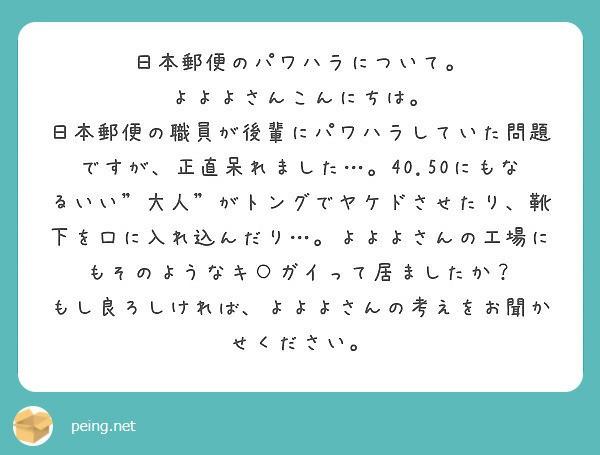 f:id:Jinseiyoyoyo:20180802151459j:plain