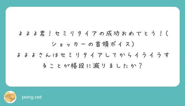 f:id:Jinseiyoyoyo:20180819082032j:plain