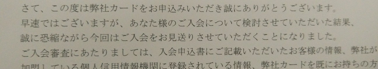 f:id:Jinseiyoyoyo:20180823133044j:plain