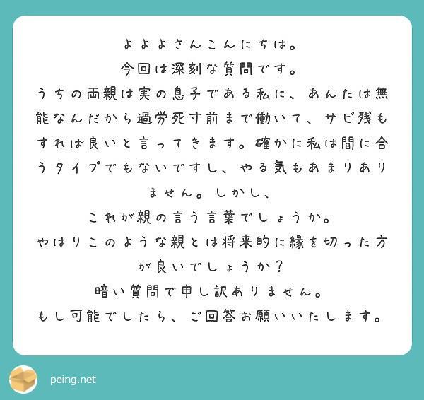 f:id:Jinseiyoyoyo:20180825230644j:plain