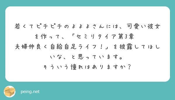 f:id:Jinseiyoyoyo:20180829212705j:plain