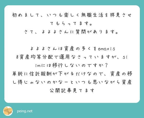 f:id:Jinseiyoyoyo:20180915125915j:plain