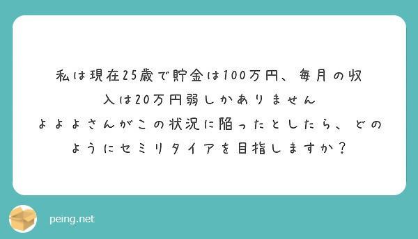 f:id:Jinseiyoyoyo:20181004212751j:plain