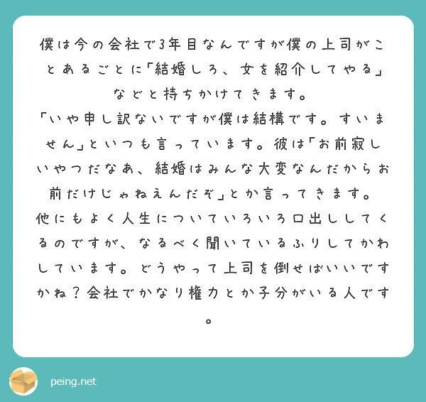 f:id:Jinseiyoyoyo:20181028135351j:plain