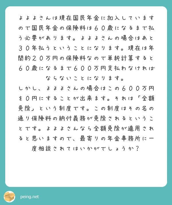 f:id:Jinseiyoyoyo:20181115124934j:plain
