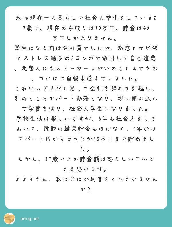 f:id:Jinseiyoyoyo:20181202181142j:plain