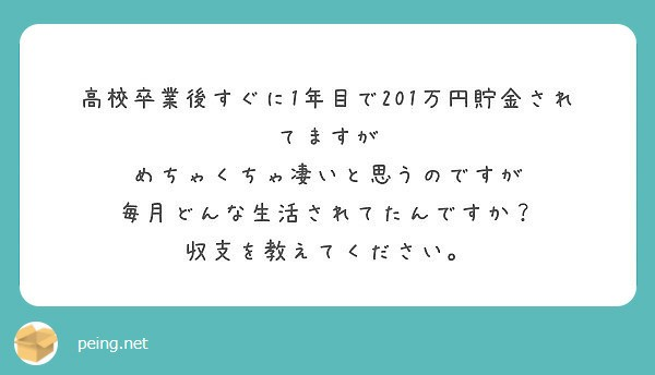f:id:Jinseiyoyoyo:20181206223349j:plain