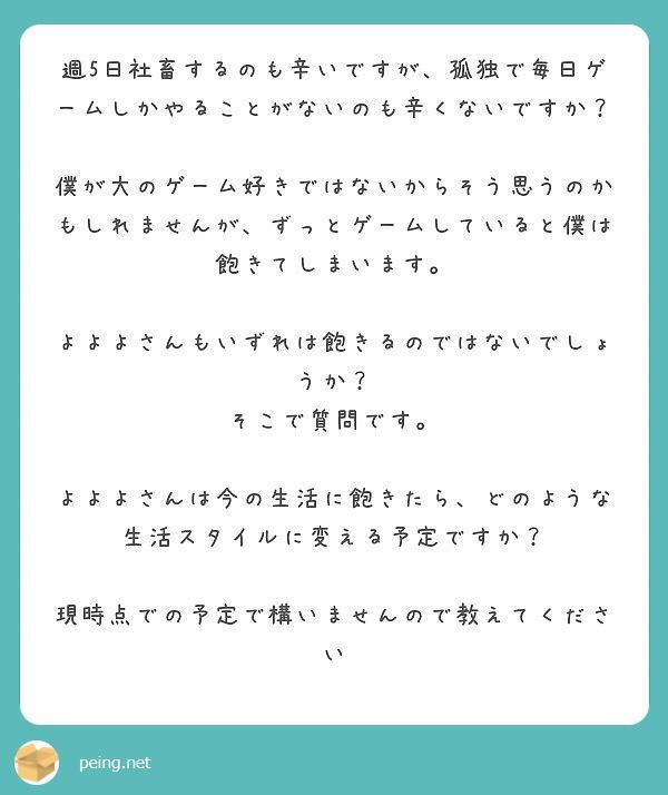 f:id:Jinseiyoyoyo:20181214143554j:plain