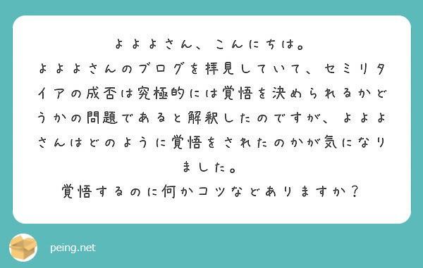 f:id:Jinseiyoyoyo:20190111143412j:plain