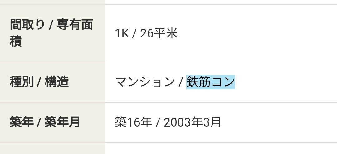 f:id:Jinseiyoyoyo:20190120160638j:plain