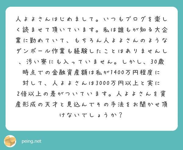 f:id:Jinseiyoyoyo:20190123161223j:plain