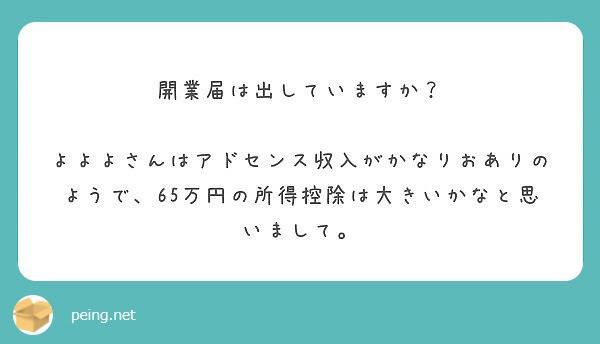 f:id:Jinseiyoyoyo:20190125162839j:plain