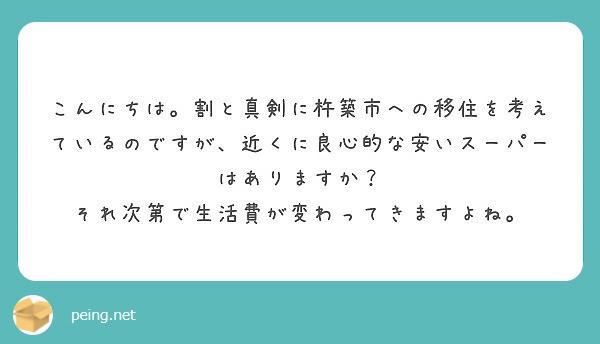 f:id:Jinseiyoyoyo:20190127185949j:plain