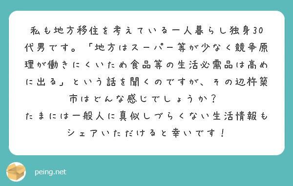 f:id:Jinseiyoyoyo:20190127190004j:plain