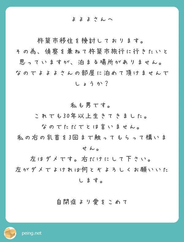 f:id:Jinseiyoyoyo:20190203125248j:plain