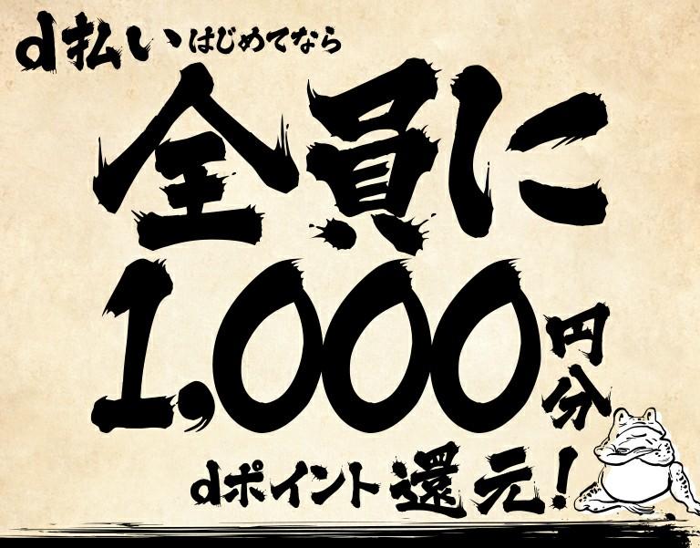 f:id:Jinseiyoyoyo:20190204115505j:plain
