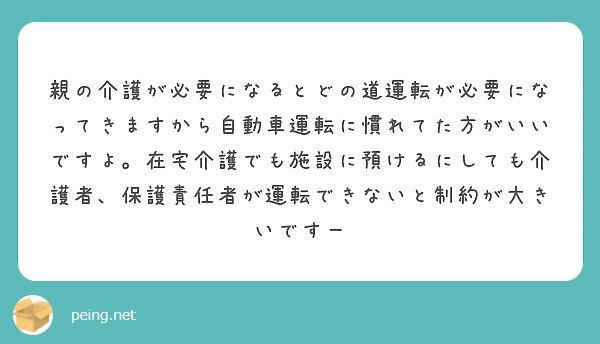 f:id:Jinseiyoyoyo:20190206150704j:plain