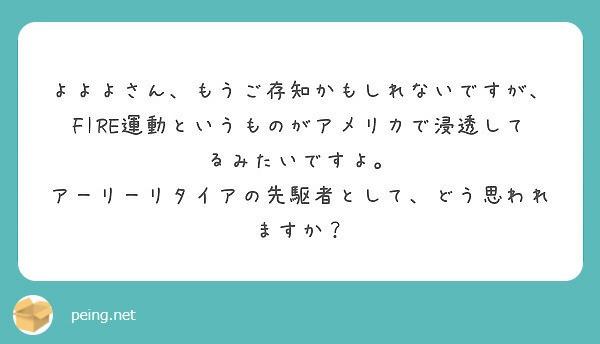 f:id:Jinseiyoyoyo:20190206175704j:plain