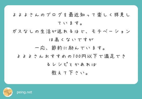 f:id:Jinseiyoyoyo:20190214163835j:plain