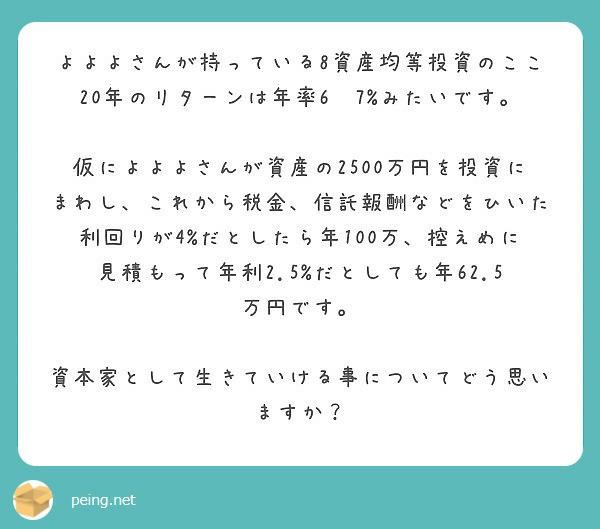 f:id:Jinseiyoyoyo:20190215163033j:plain