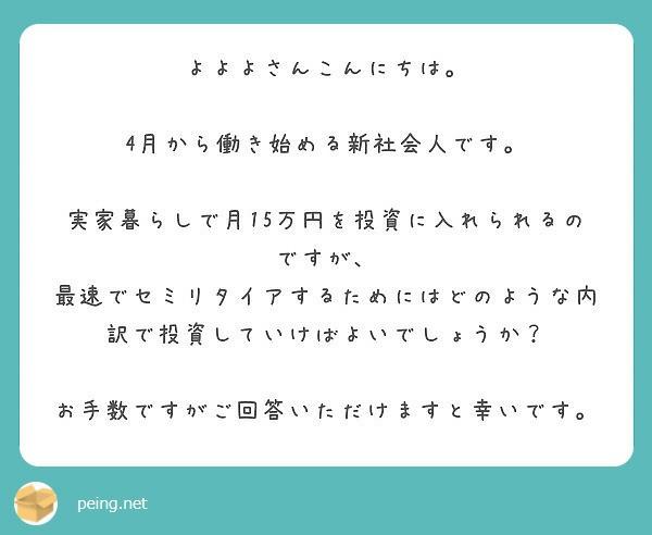 f:id:Jinseiyoyoyo:20190227012800j:plain