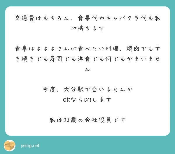 f:id:Jinseiyoyoyo:20190227023655j:plain