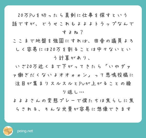f:id:Jinseiyoyoyo:20190306014807j:plain