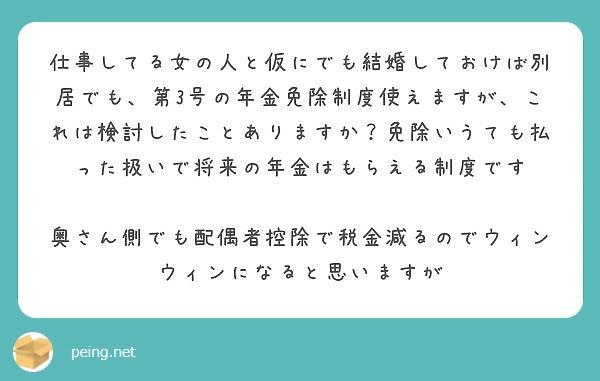f:id:Jinseiyoyoyo:20190306022918j:plain