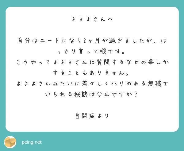 f:id:Jinseiyoyoyo:20190306025729j:plain