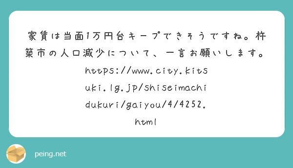 f:id:Jinseiyoyoyo:20190310085552j:plain