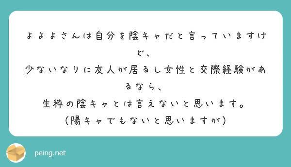 f:id:Jinseiyoyoyo:20190310094301j:plain