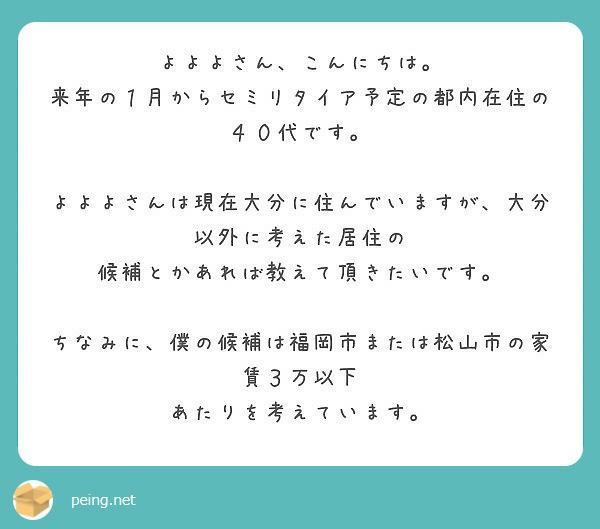 f:id:Jinseiyoyoyo:20190313131227j:plain