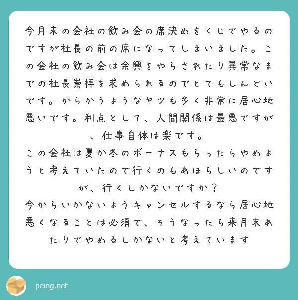 f:id:Jinseiyoyoyo:20190313144615j:plain