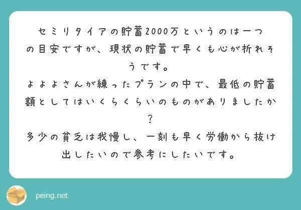 f:id:Jinseiyoyoyo:20190320103848j:plain