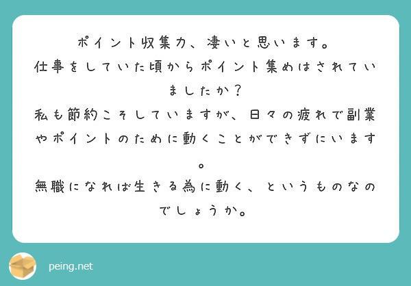 f:id:Jinseiyoyoyo:20190326132507j:plain