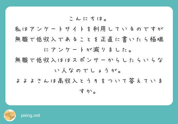 f:id:Jinseiyoyoyo:20190326134105j:plain