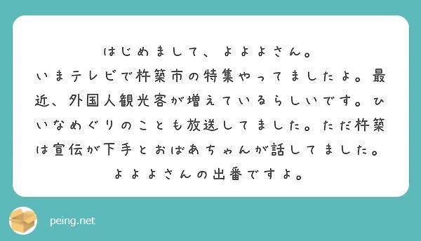 f:id:Jinseiyoyoyo:20190326140755j:plain