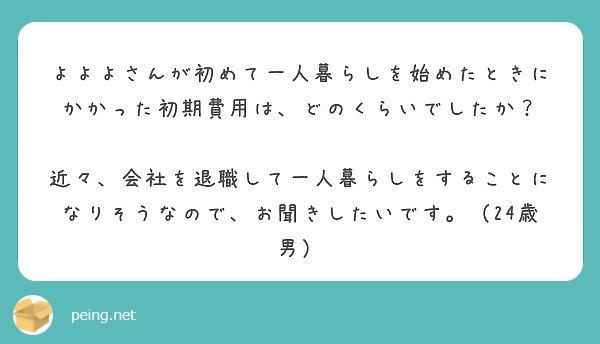f:id:Jinseiyoyoyo:20190326143129j:plain