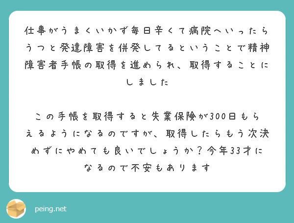 f:id:Jinseiyoyoyo:20190401161114j:plain