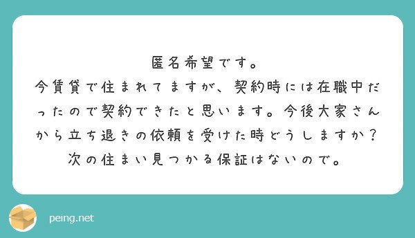 f:id:Jinseiyoyoyo:20190401191609j:plain
