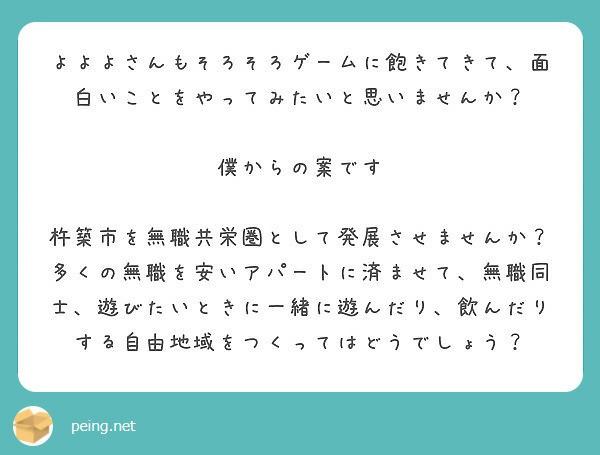 f:id:Jinseiyoyoyo:20190401193942j:plain