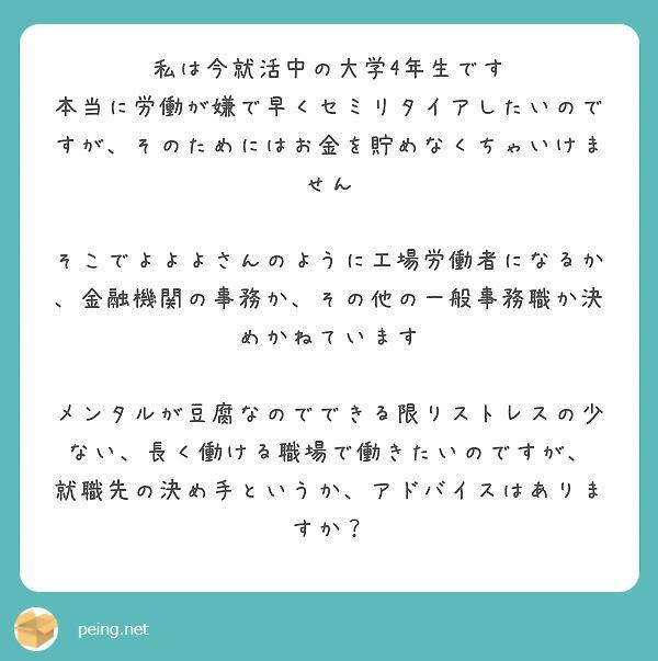 f:id:Jinseiyoyoyo:20190415211844j:plain