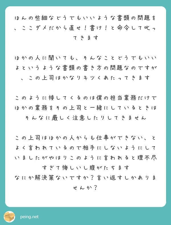 f:id:Jinseiyoyoyo:20190418210233j:plain