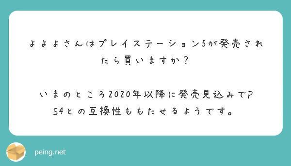 f:id:Jinseiyoyoyo:20190420112751j:plain