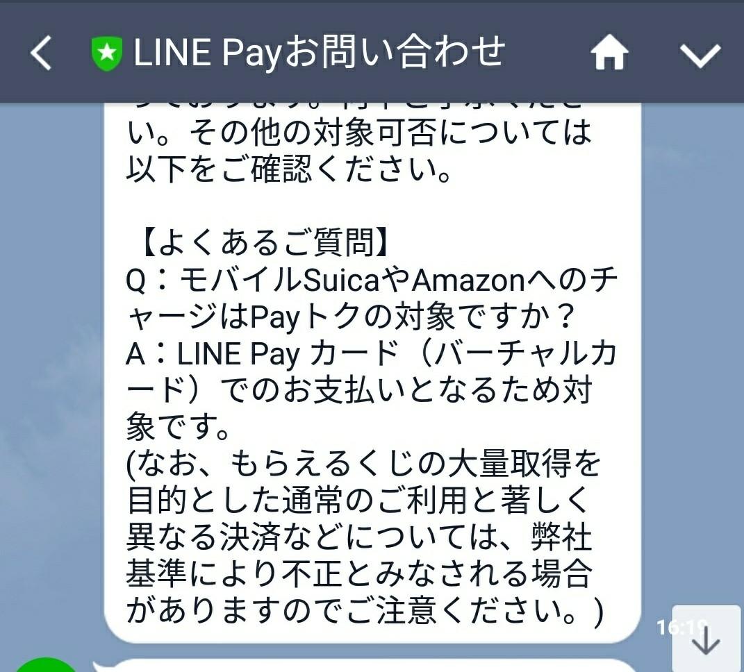 f:id:Jinseiyoyoyo:20190430050628j:plain