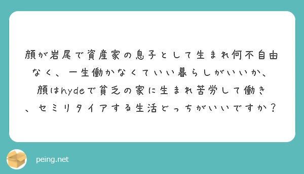 f:id:Jinseiyoyoyo:20190503131652j:plain