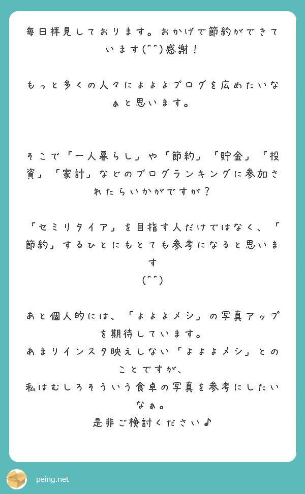 f:id:Jinseiyoyoyo:20190508145857j:plain
